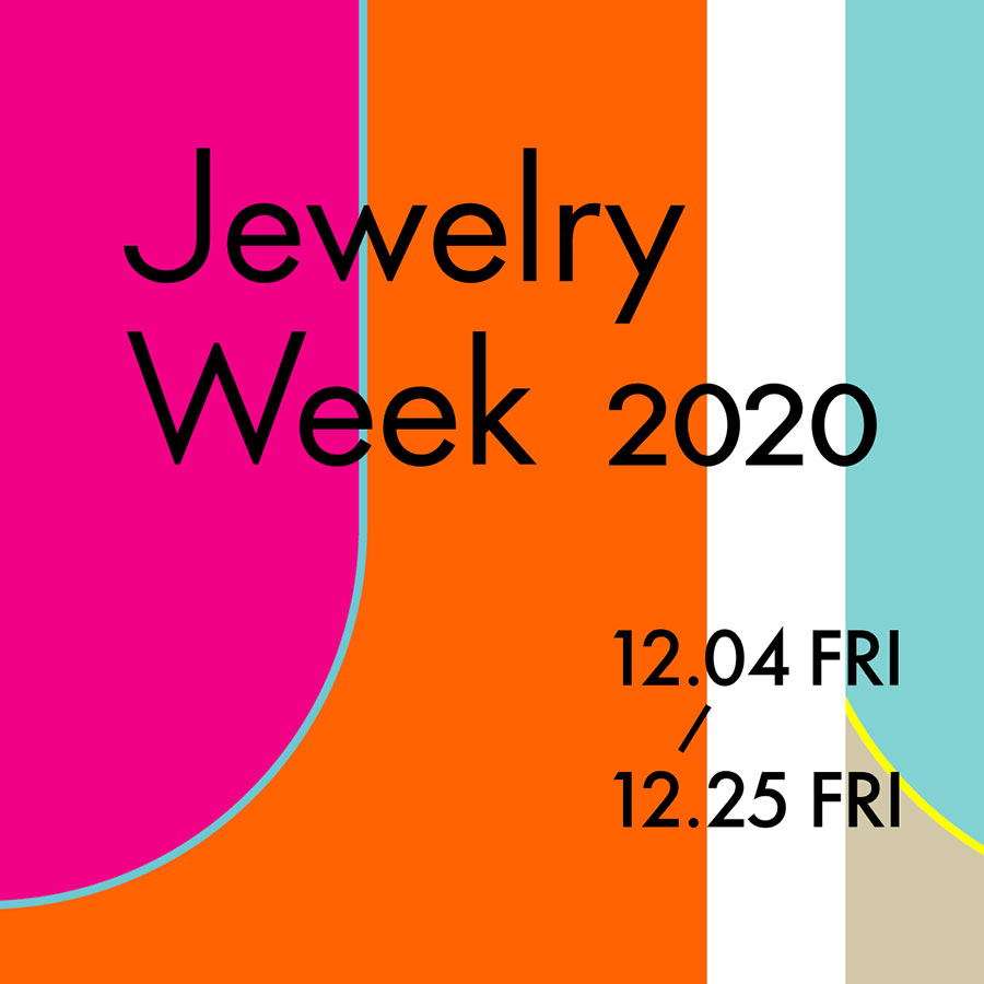 Jewelry Week 2020 展示会