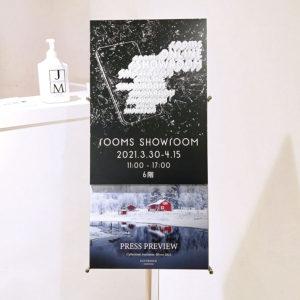 Todos_event_2021_roomsOnlineShowroom_07