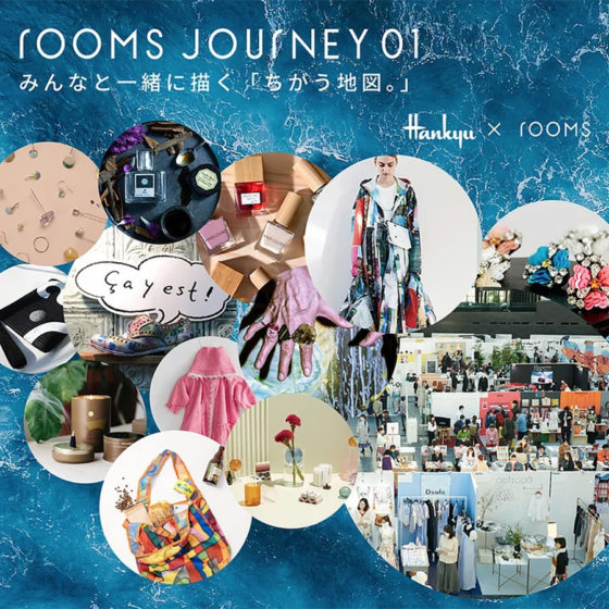 event_2021_roomsJOURNEY01_01